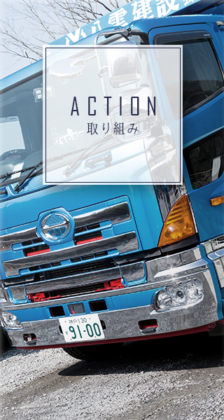 action_1-3bannar_on