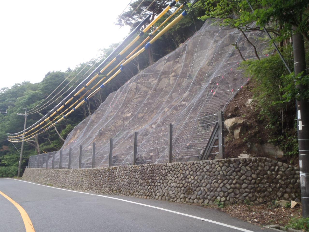 奥摩耶六甲線防災対策工事